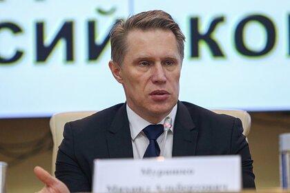 Мурашко заявил одобровольной вакцинации откоронавируса вРоссии