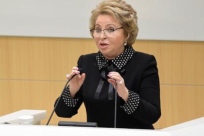 Матвиенко заявила оросте запросов наженское лидерство вРоссии