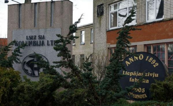 ВЛатвии закрылся очередной завод