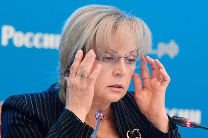 Глава ЦИК ненашла смысла водном изглавных правил выборов вРоссии