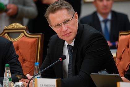 Глава Минздрава рассказал орезультатах исследований вакцины «Спутник V»