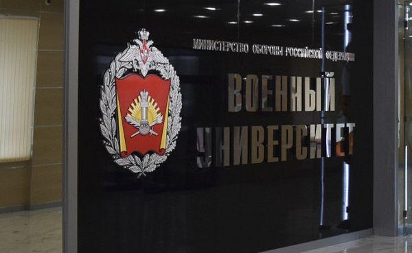 Офицер совершил суицид вВоенном университете Минобороны вМоскве