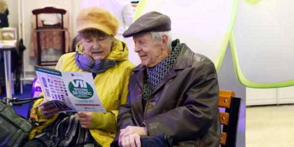 Принят закон оповышении минимальной пенсии в2021 году— Мосгордума