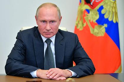 Путин объявил орегистрации второй российской вакцины откоронавируса